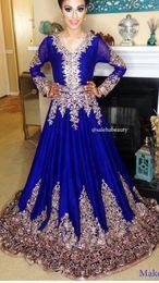 Pakistani Floor Length Dresses Online Shopping   Pakistani