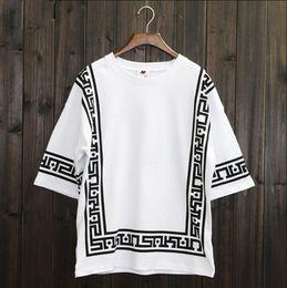 Long sLeeve basebaLL t online shopping - KTZ Half Sleeve Baseball Hip Hop T shirt Religion Geometric Bandana Shirt Vintage Rock Tee Shirts Loose Plus Size Streetwear XXL