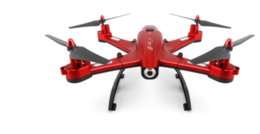 Helicopters Toys Camera Australia - Remote control aircraft uav helicopter aerial photography adult hd quad-axis aircraft professional outdoor smart toys