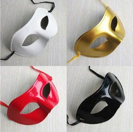 $enCountryForm.capitalKeyWord Australia - Masquerade masks party performances Halloween Venetian mask a simple flat paint mask [SKU:A440]
