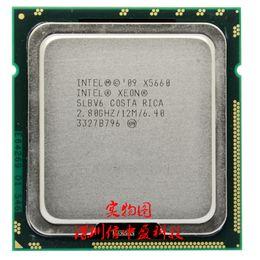 Xeon X5687 Gaming