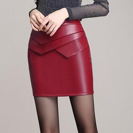 Discount Short Plus Size Leather Skirt | 2017 Plus Size Short ...