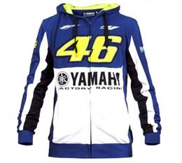 Опт Бесплатная доставка 2018 Новый moto gp для yamaha Марка vr 46 мотоцикл свитер пуловер повседневная с капюшоном хлопок мужской свитер