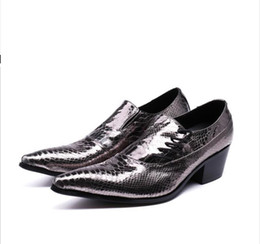 casual grooms shoes NZ - 2017 New style Leisure personality color matching block England carve designs men's shoes business casual banquet dress groom shoes M371