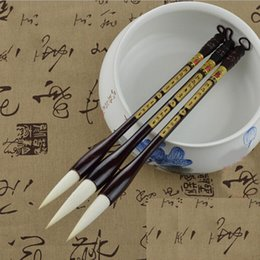 $enCountryForm.capitalKeyWord NZ - Wholesale-1 Piece Wool Hair Chinese Calligraphy Brushes Pen Writing Painting Brush Medium Regular Script Good Gift for Artist Friend