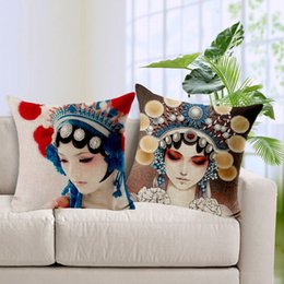 Pillow Mask NZ - New Classical Pillow Case Opera Mask Cushion Cover Chinese Style Cuscini Divano Vintage Cushion Cover for Car Seat Decoration