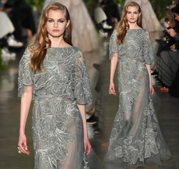 elie saab 2019 - 2016 Elie Saab Two Pieces Evening Dresses with Gray Detachable Wraps Bateau Neck Leaves Embellished Illusion Skirt Forma