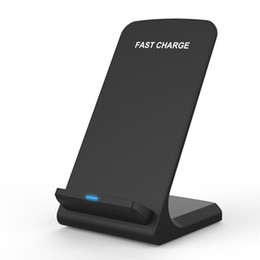 Hot selling Fast Wireless Charger Qi Wireless Charging Stand Pad for iPhone X 8 8Plus Samsung Note 8 S8 S7 all Qi-enabled Smartphones