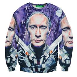 Design Crewneck Sweatshirts Online | Design Crewneck Sweatshirts ...