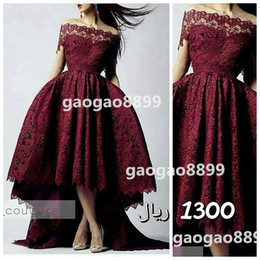 $enCountryForm.capitalKeyWord Canada - Burgundy Lace Ball Gown Prom Dresses Dubai Saudi Arabia Off-shoulder High Front Low Back occasion dresses free shipping