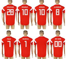 0a14e64374ea6 2018 copa del mundo Rusia camisetas de fútbol 2018 copa del mundo casa rusa  roja uniforme de fútbol calidad tailandesa Kokorin Dzyuba Smolov camisetas  de ...