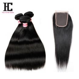 Wholesale Brazilian Virgin Hair Straight Hair Weft 3 Bundles With Closure Grade 7A Virgin Straight Hair With Closure Brazilian Hair Weave