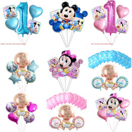 Birthday Decorations Combinations Online Birthday Decorations