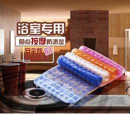 massage suction cups 2019 - 2016 New Dot massage PVC bath mats size 38*79cm antislip massage mats colorful bathroom pierced safe pad with suction cu