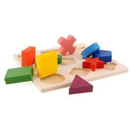 $enCountryForm.capitalKeyWord UK - Geometry Shape Wooden Pattern Stacking Building Block Toy Montessori Educational Early Kids Baby Age 3