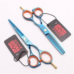 5.5 Professional Hair Scissors Set Barber Hair Cutting Scissors Thinning Shears Salon Hairdressing Tool Beauty & Health Lzs0697
