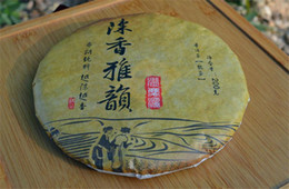 green tea cakes Canada - 200g Yunnan Aged Fragrant Ripe Puer Tea Cake Organic Natural Black Puerh Old Tree Cooked Puer Green Food Preference
