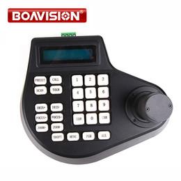 Скоростная купольная клавиатура CCTV Контроллер клавиатуры ЖК-дисплей для PTZ камеры 2D или 3D Управление джойстиком