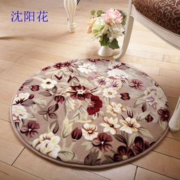 80cm Living Room Parlor Carpet Table Computer Floor Mat Bedside Yoga Rugs
