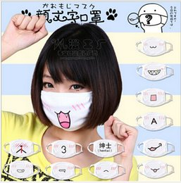 Masque De Gaze En Gros Pas Cher-Gros-20pcs / lot Free shopping Mode Masque Cartoon Cute Anime Mouth moufle visage, le visage Bouche Gauze de Garçon Fille Masque sain masques antipoussière