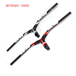 $enCountryForm.capitalKeyWord Canada - NESS Carbon fiber MTB Integrated Handlebar Bike rise Handlebar and Stem 580 600 620 640 660 680 700mm * 90 100 110 120mm mtb bicycle parts
