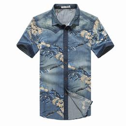 $enCountryForm.capitalKeyWord Canada - Wholesale-Original Brand AFS jeans Mens shirts 2016 Short sleeve Top quality 100% cotton Plus Size men's shirt Summer Style camisa