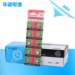 Wholesale-10pcs / Lot = 1pack, AG4 377A 377 LR626 SR626SW SR66 LR66 botón de la batería de la célula de calidad superior reloj de la batería de la moneda 2016 NUEVO en venta