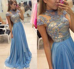 Discount High Glitz Prom Dresses   2017 High Glitz Prom Dresses on ...