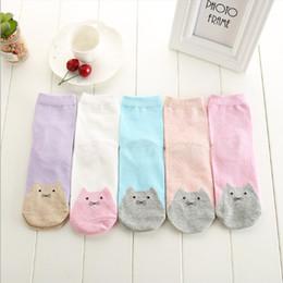 $enCountryForm.capitalKeyWord Canada - 12pairs lot multi color Cute Cat Harajuku Animal Design Women's Casual Comfortable Cotton Crew Socks Christmas sock free