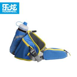 weight bike 2019 - ROSWHEEL sports running bike bicycle bag waist bag outdoor sport water bottle bag accessories nylon material 166g light