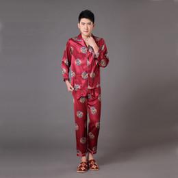 e231ab08fd Chinese Pyjamas NZ