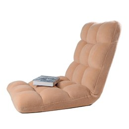Online Shopping Folding Sofa Floor Chair Relax Lounge Lazy Man Boy Sofa  Adjustable Stock In USA