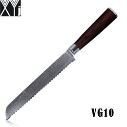 China XYJ VG10 damascus knives a 8 inch bread knife kitchen knives 71 layers of Japanese damascus steel cooking tools beauty pattern supplier japanese damascus steel kitchen knives suppliers