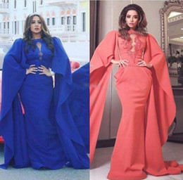 ArAbic queen online shopping - Saudi Arabic Key Hole Neck Prom Dresses Flare Sleeves Floor Length Be Queen Middle East Style Party Dresses