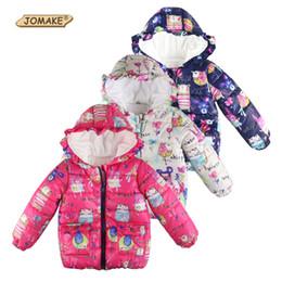 Kids Girl Next Jacket Online   Kids Girl Next Jacket for Sale