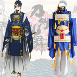 $enCountryForm.capitalKeyWord Canada - Japanese Anime Game Touken Ranbu Online Cosplay Mikazuki Munechika Costume Shirts +Coat+ Pants +Gloves +Waitbands +Shoulder Pads per set