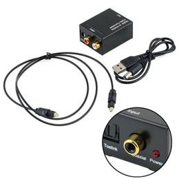 Оптический 3,5 мм коаксиальный Toslink цифровой аналоговый аудио адаптер конвертер RCA L / R