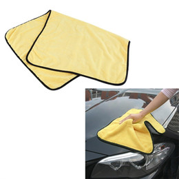 TIROL Large Size Microfiber Car Cleaning Towel Cloth Multifunctional Wash Washing Drying Cloths 92*56cm Yellow on Sale