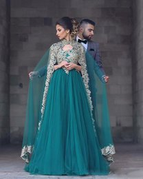 Barato Vestido De Noite Frisado-2017 Novos vestidos de noite muçulmanos Special V neck Lace Appliques frisado com Cape Jacket Two Pieces Hunter Tulle Arabic Prom Party Gowns Custom
