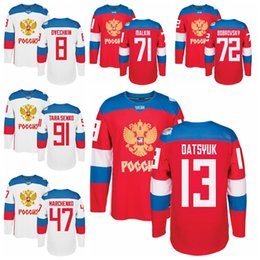 buy online e7f7c bf3ab 2014 world cup russia 14 pavlyuchenko home soccer long ...