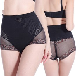 $enCountryForm.capitalKeyWord NZ - New Panties Japan's Munafie Seamless High Waist Abdomen Micro Warm Palace Ladies Underwear Lace Shape Memory Body sculpting Briefs
