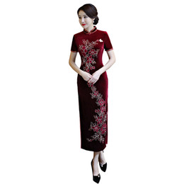 Red Velvet Clothing Canada - Shanghai Story flower embroidery Long Qipao Chinese Dress Autumn Chinese style Oriental dress Chinese Women's Clothing Velvet cheongsam