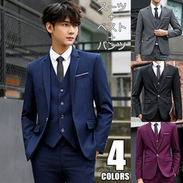 Wholesale suit sale mens for sale - Group buy Hot Product Big Sale Plain Color Mens Slim Fit Suits Coat Pant Men Suit Piece L