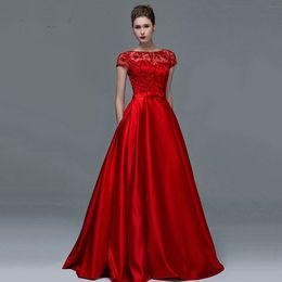 $enCountryForm.capitalKeyWord NZ - 2019 Elegant Red Lace Short Sleeves Evening Dresses Sexy A-Line Boat Neck Keyhole Long Women Formal Prom dress gowns Robe de soiree