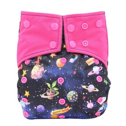 Chinese  Reusable Cloth Diaper All-in-one AIO Baby Nappies Couche Lavable Waterproof Pocket Diaper Double Gussets Diaper Cover manufacturers