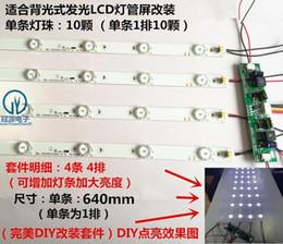NUEVAS tiras de retroiluminación LED de 32