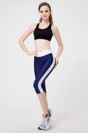 Discount navy blue yoga pants - 2016 New Europe's most beautiful dance yoga pants stretch pants