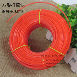 $enCountryForm.capitalKeyWord Canada - 1.6 to 3.0 mm diamemter 0.5LB Nylon line for brush cutter about 70M length Grass Trimmer Line free shipping