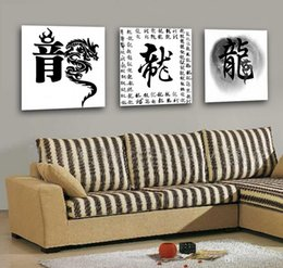 $enCountryForm.capitalKeyWord Canada - Feng Shui Wall Art Canvas Hd Print Decorative Zen Picture Modern Chinese Words Set30157