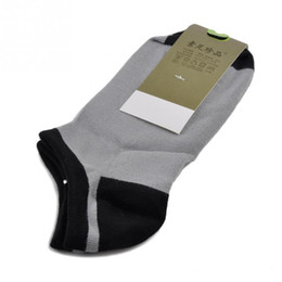Chinese  Wholesale-6 Colors men Socks Short Ankle Boat Low Cut Sport bamboo fiber Socks Crew Casual New manufacturers